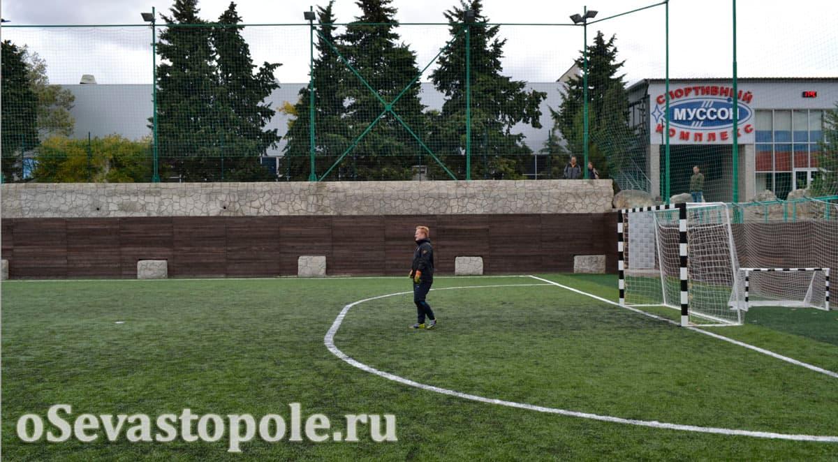 Аренда футбольного поля Муссон в Севастополе