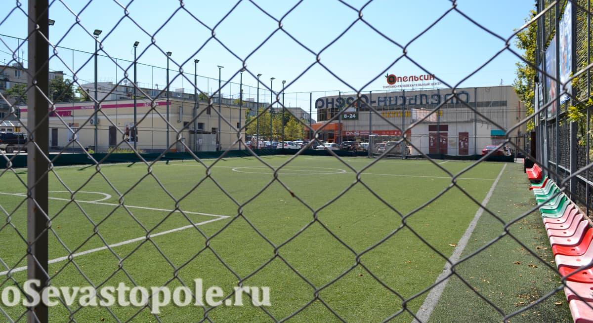Футбольное поле Апельсин Арена в Севастополе