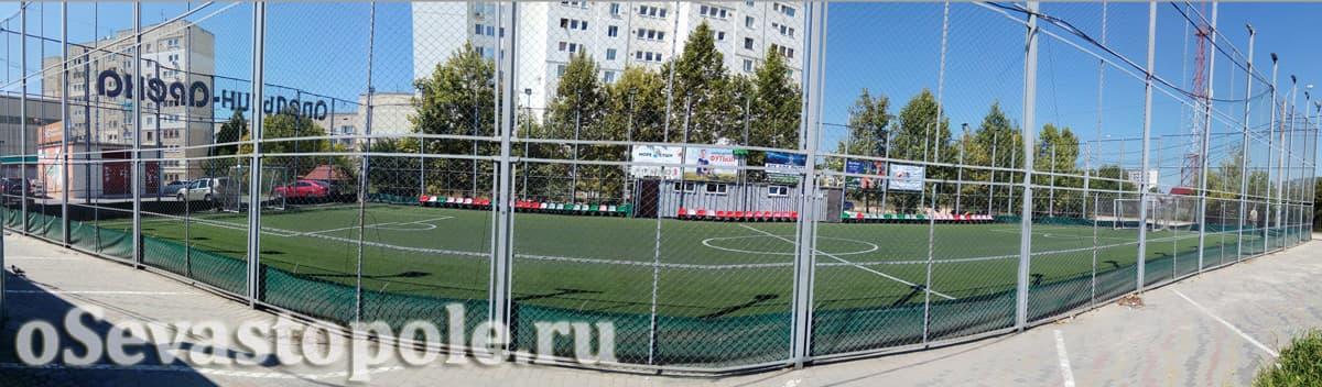 Футбольное поле Апельсин Арена