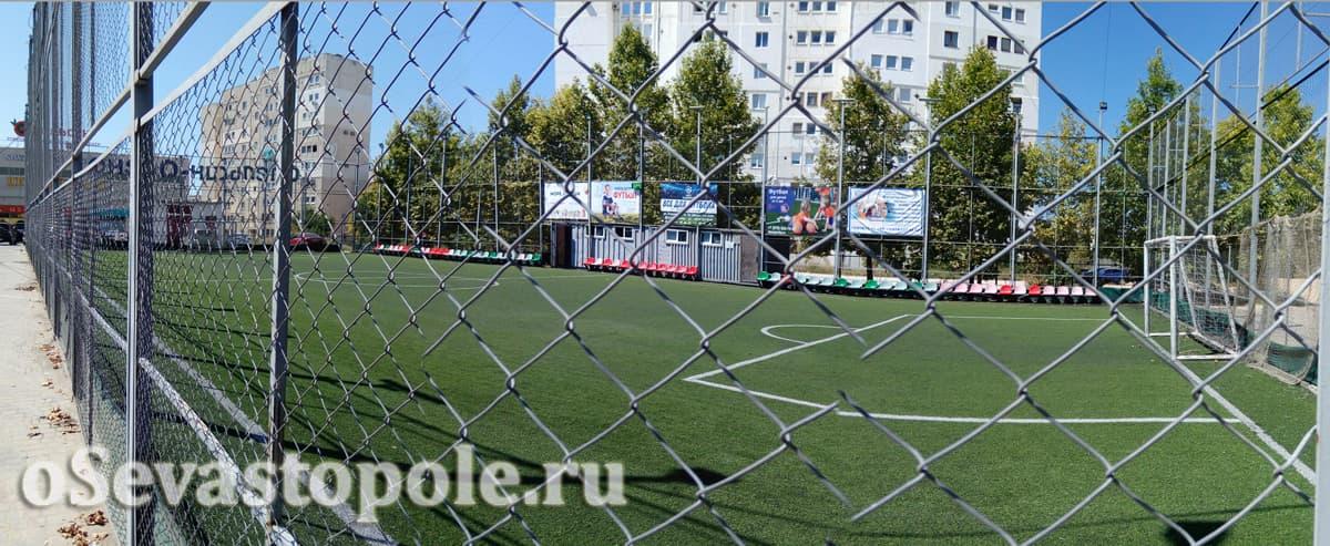 Футбольная площадка Апельсин Арена