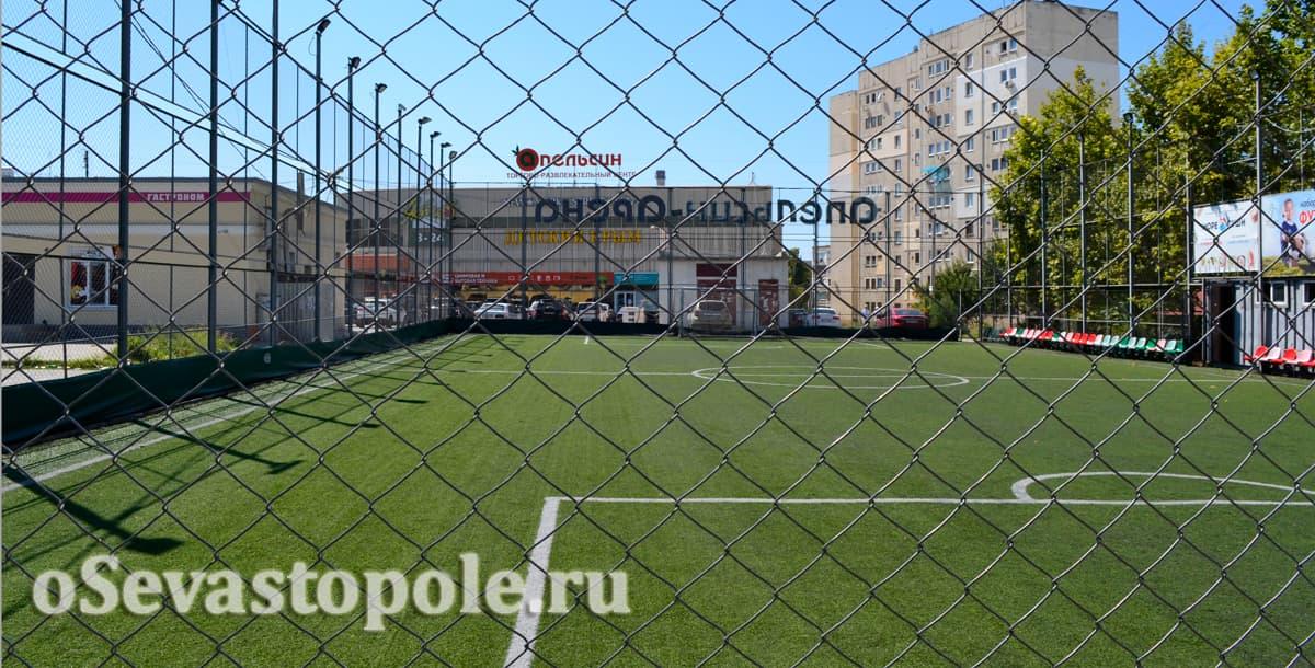 поле Апельсин Арена в Севастополе