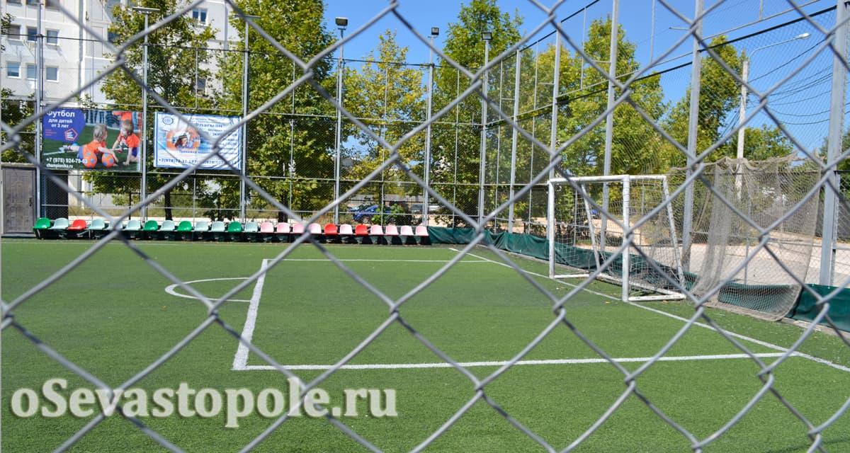 спортивная площадка Апельсин Арена