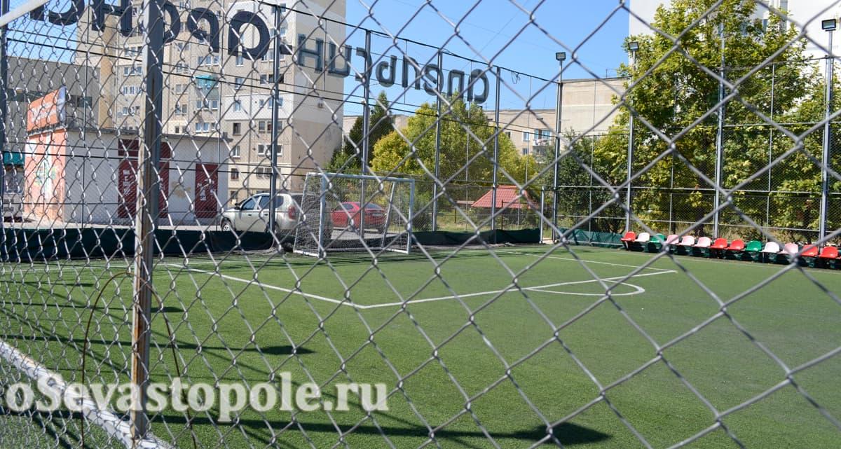 футбол Апельсин Арена