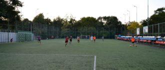 Футбольное поле в Комсомольском парке Севастополя