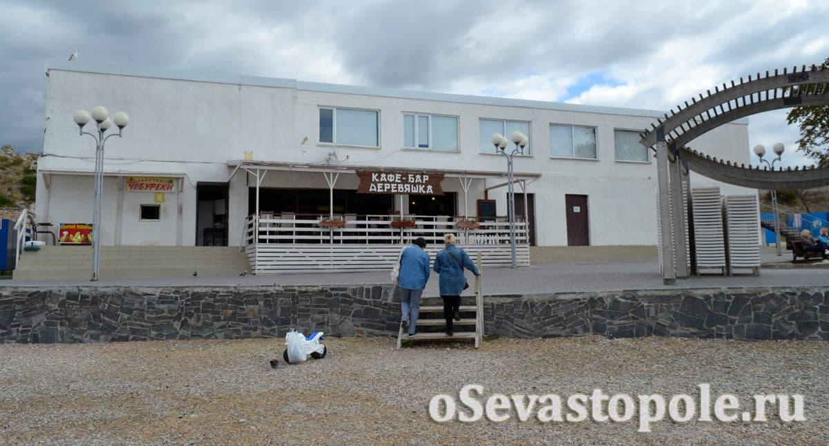 кафе на пляже Солнечный в Севастополе