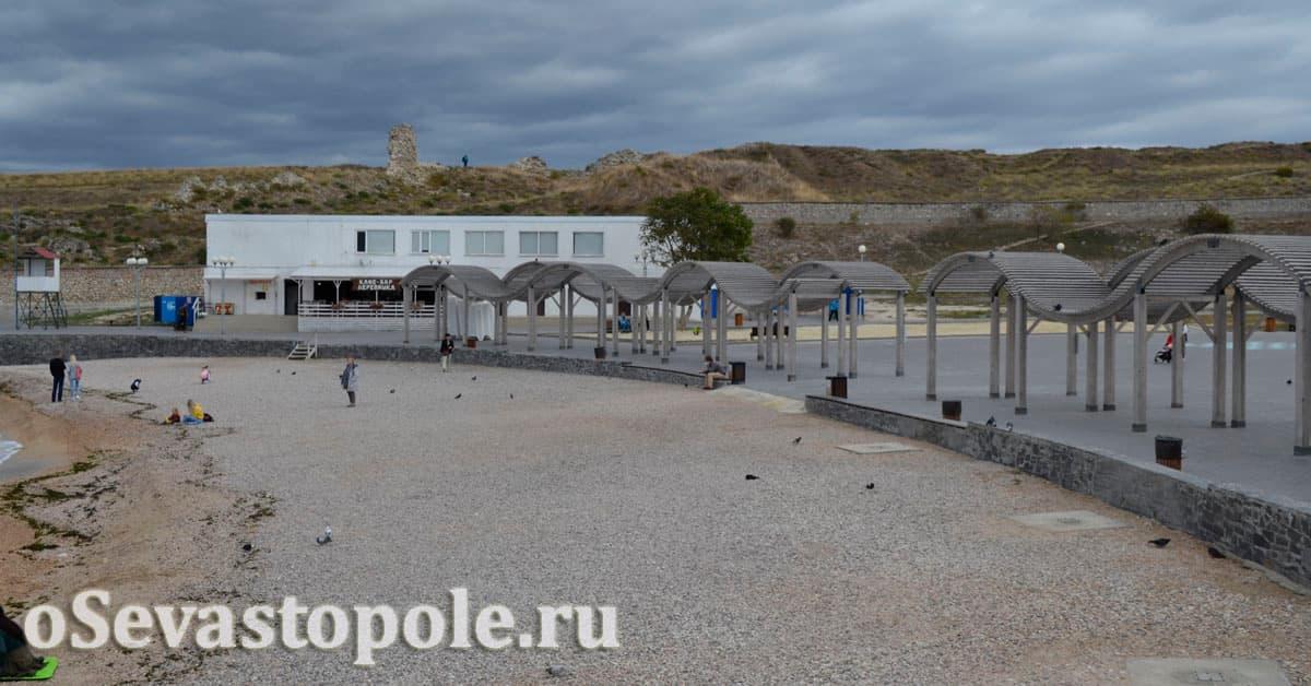 Отдых на пляже Солнечный в Севастополе