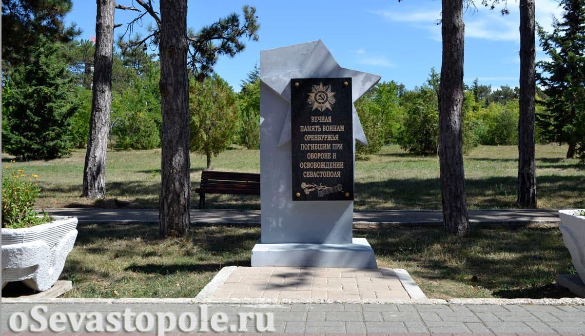Памятник воинам на аллее Сапун-горы