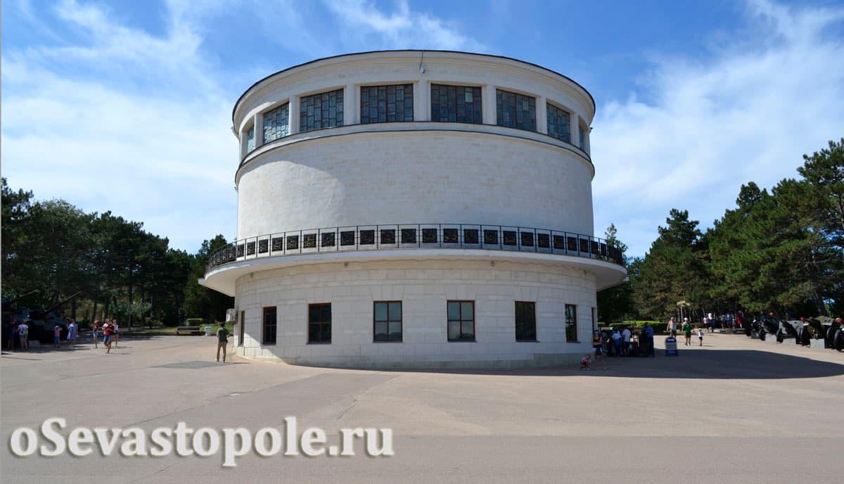 Здание Диорамы на Сапун-горе в Севастополе