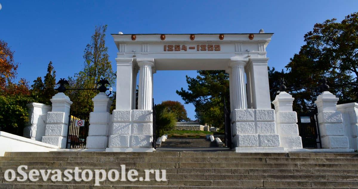 Центральный вход на Малахов курган