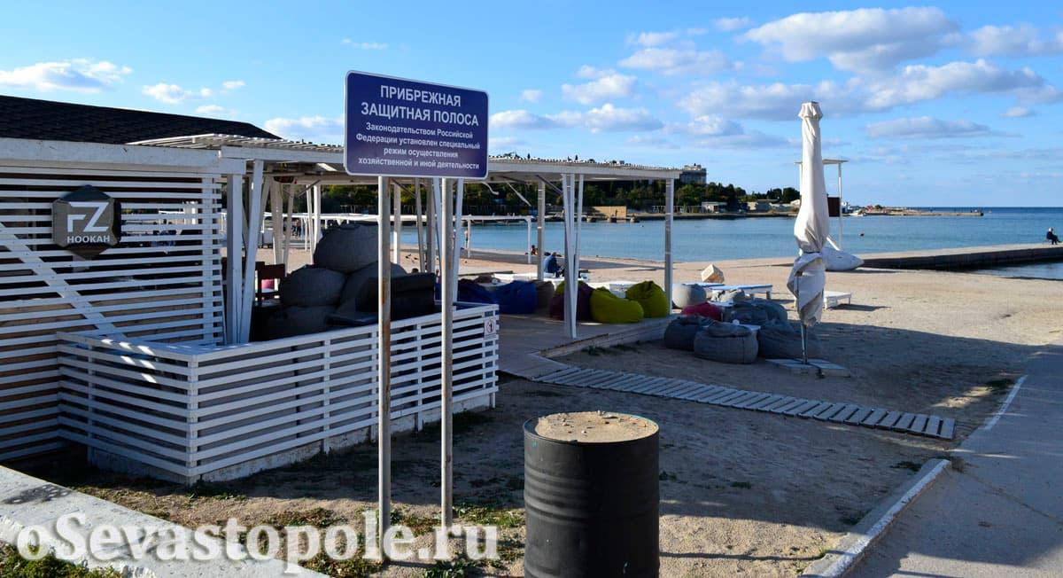 Кафе на пляже Омега в Севастополе