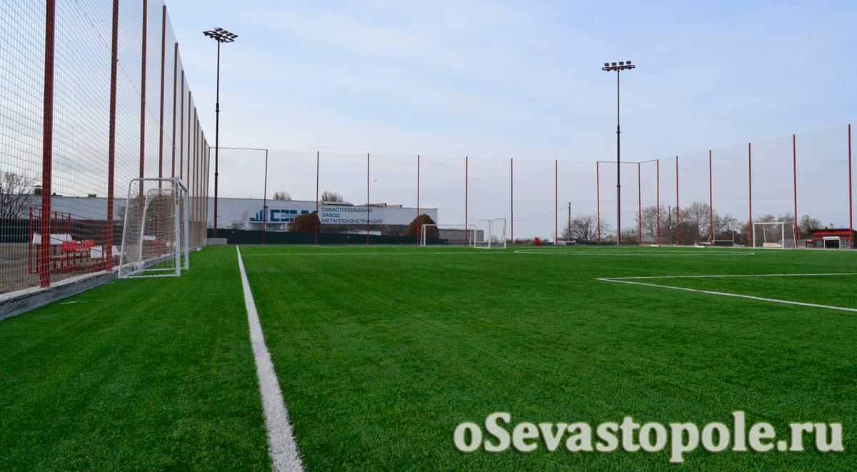 Аренда футбольного поля Патриот в Севастополе