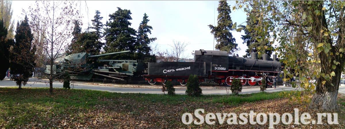 Бронепоезд железняков в Севастополе у автовокзала