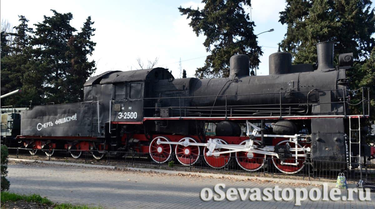 Бронепоезд Железняков в Севастополе