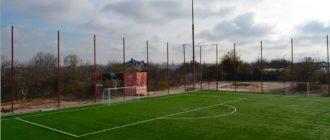 Футбольное поле Патриот Арена в Севастополе