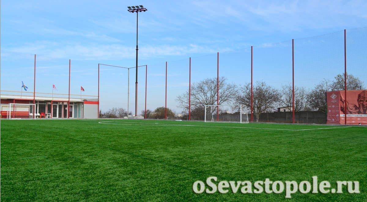 Футбольное поле Патриот Севастополь