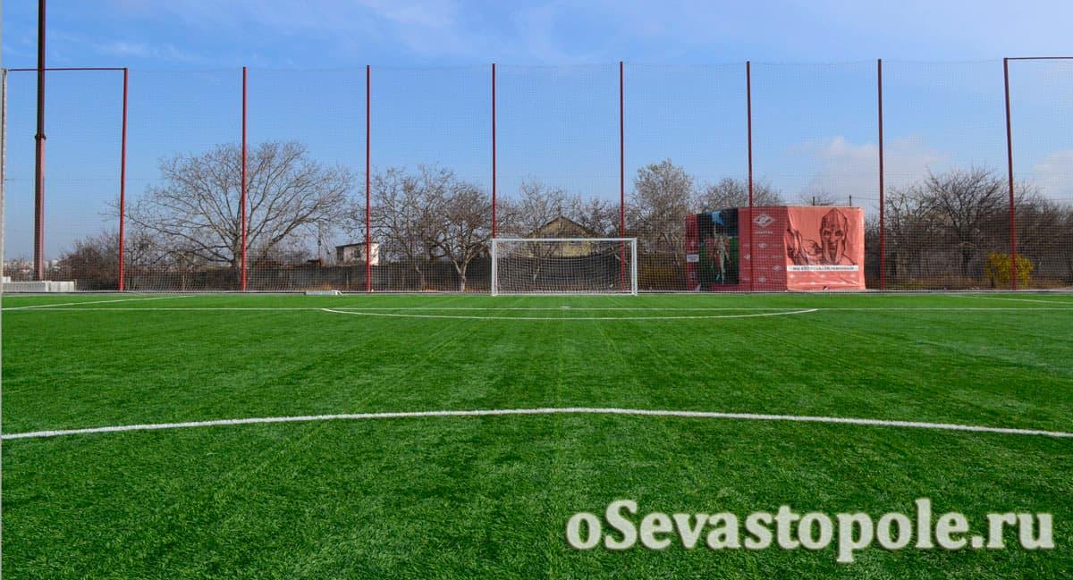 Футбольное поле Патриот в Севастополе