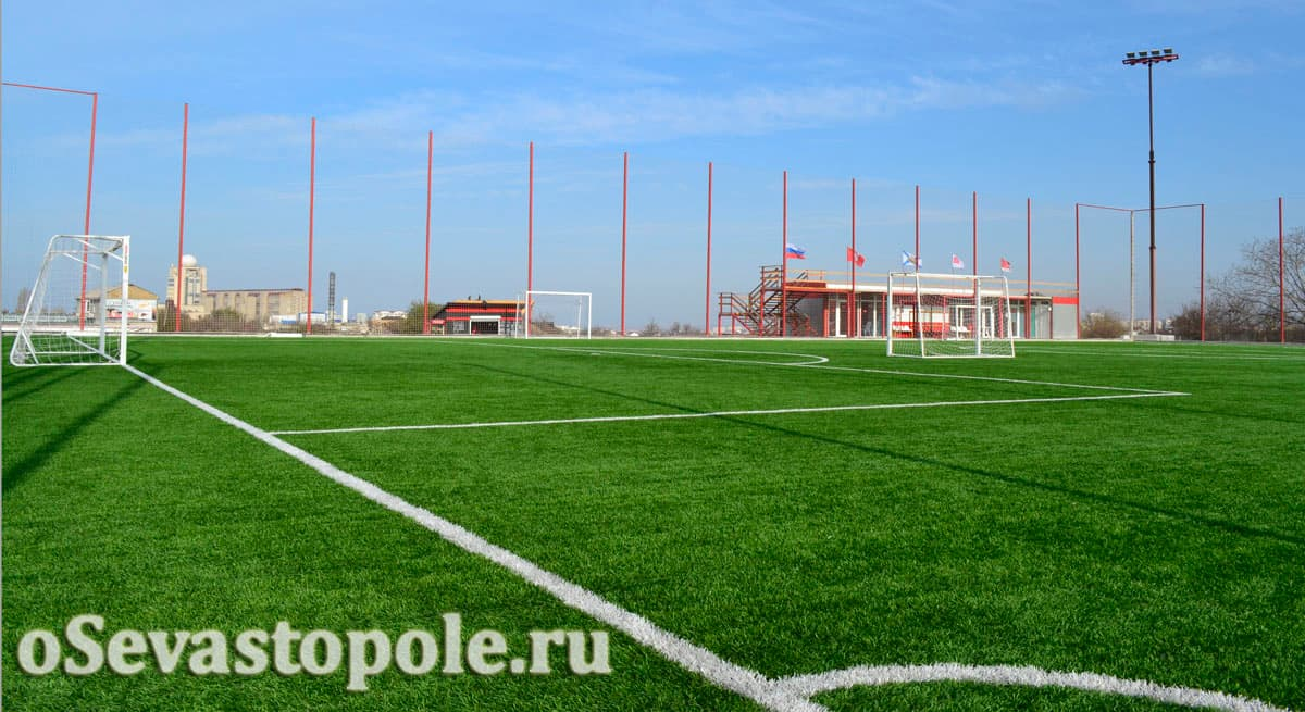 Футбольный парк Патриот в Севастополе