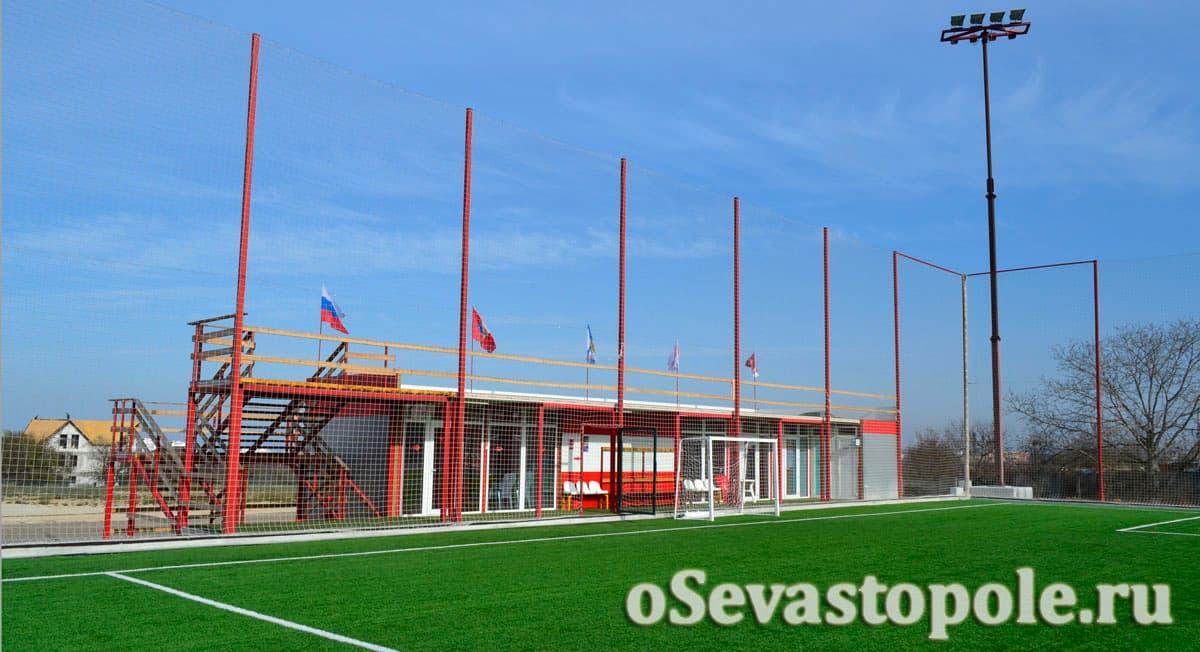 Футбольный стадион Патриот Севастополь