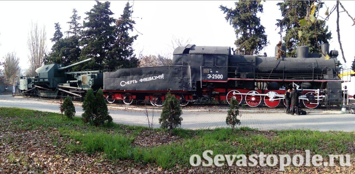 Памятник бронепоезду Железняков в Севастополе