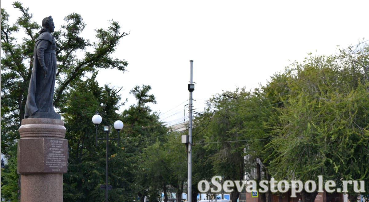 Памятник Екатерине Великой Севастополь