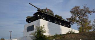 Памятник героям-танкистам в Севастополе