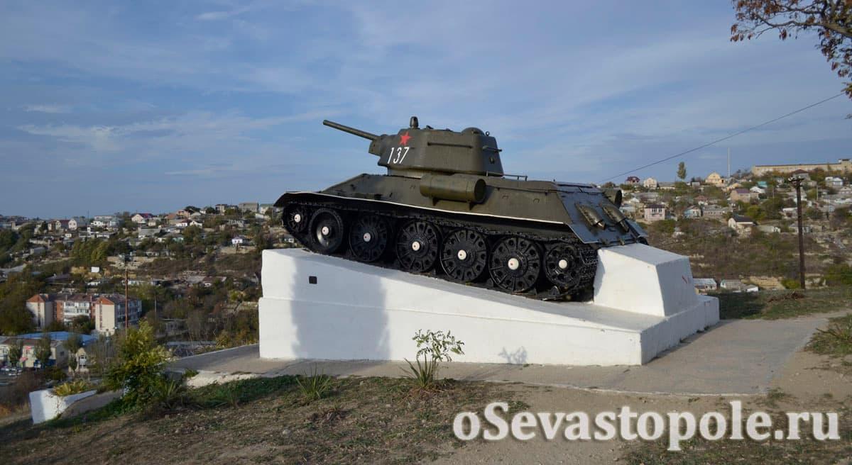 Памятник танкистам Севастополь