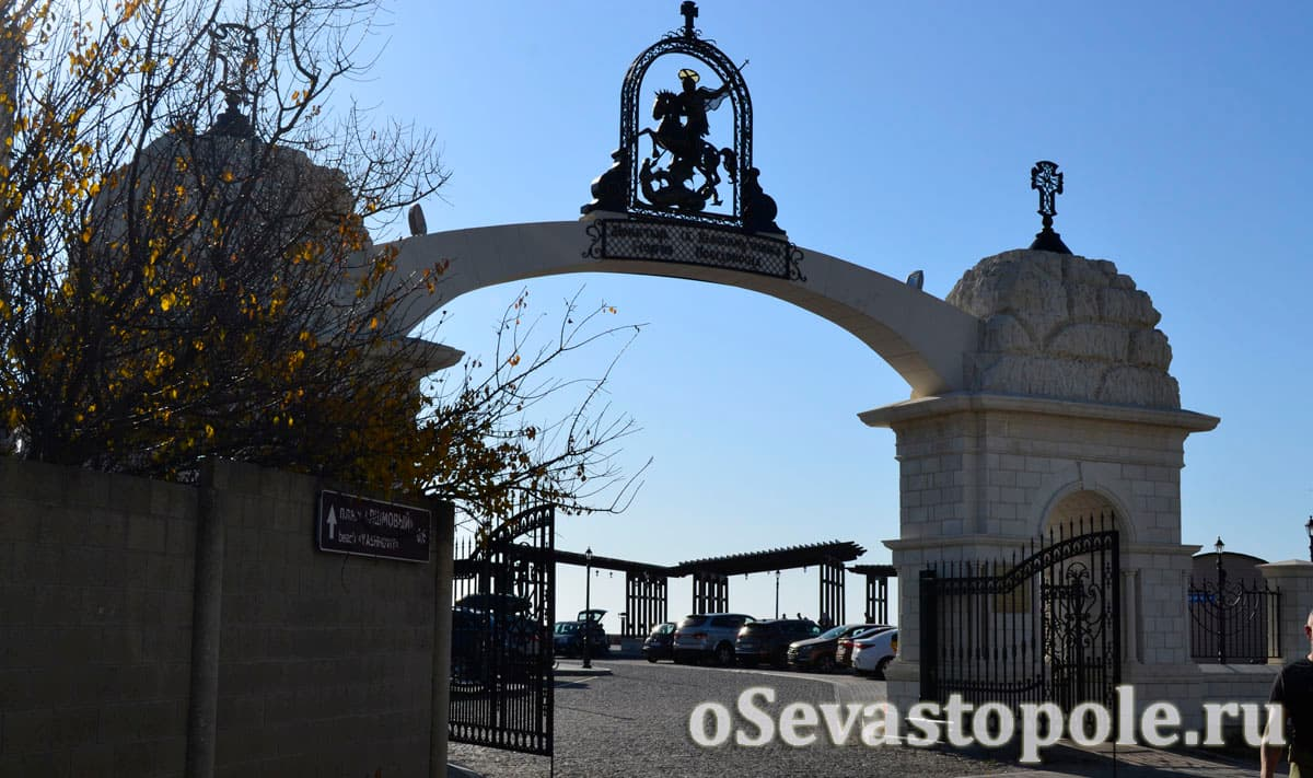 Входные ворота в парк на Фиоленте