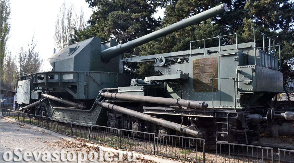 Железнодорожная артиллерийская установка ТМ-1-180