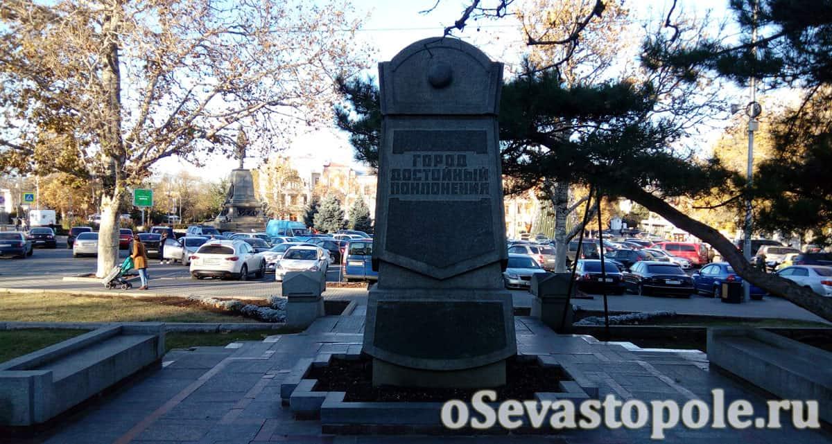 фото Памятник 200-летия основания Севастополя