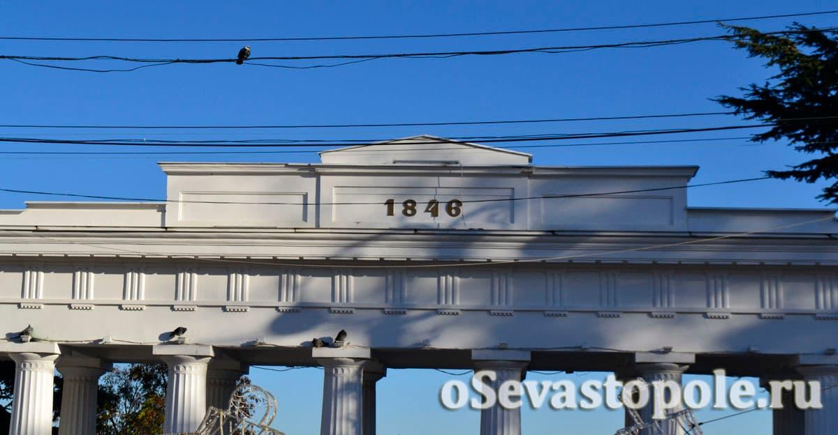 Год основания Графской пристани в Севастополе