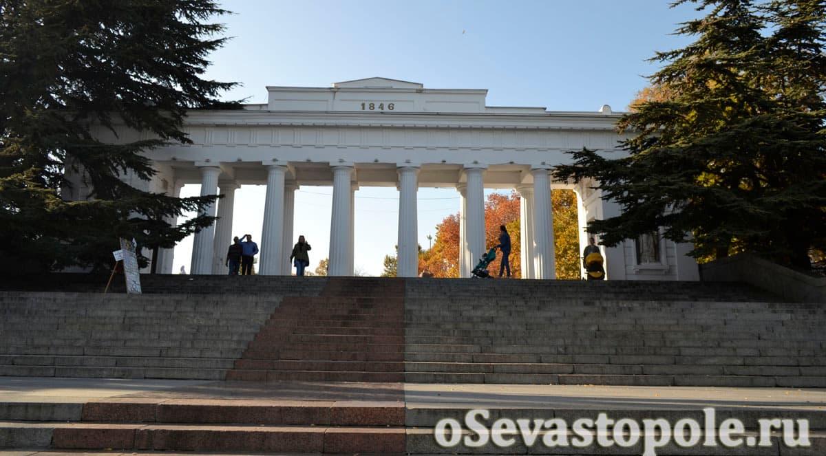 Графская пристань Севастополь
