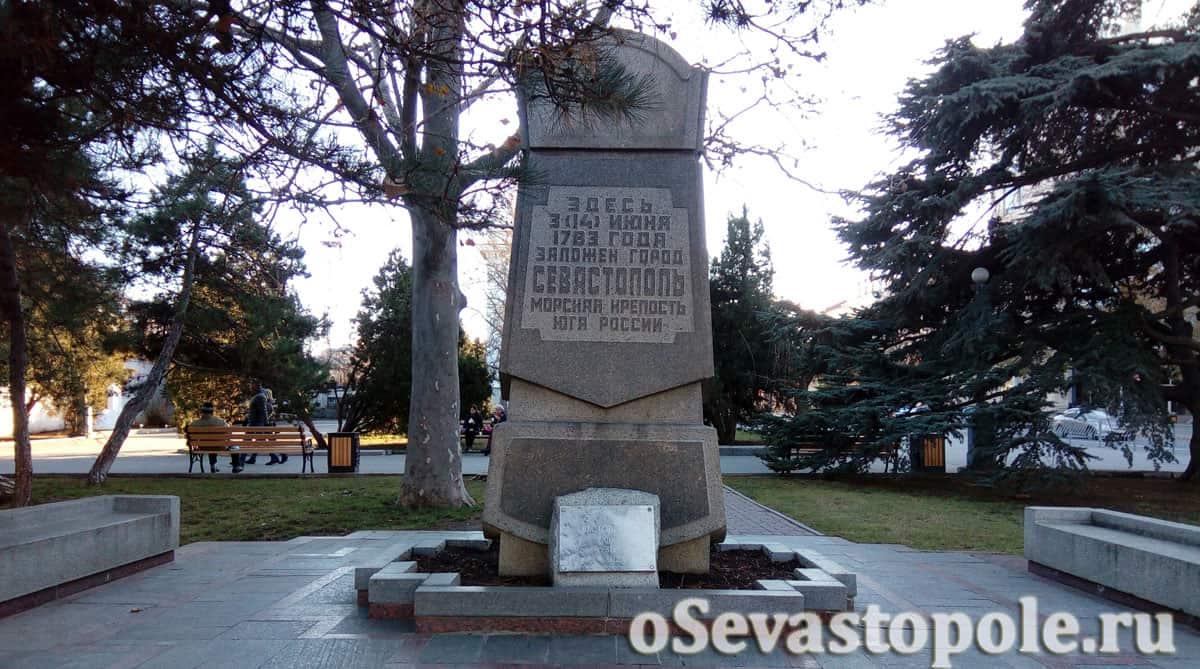 Памятник 200-летию Севастополя