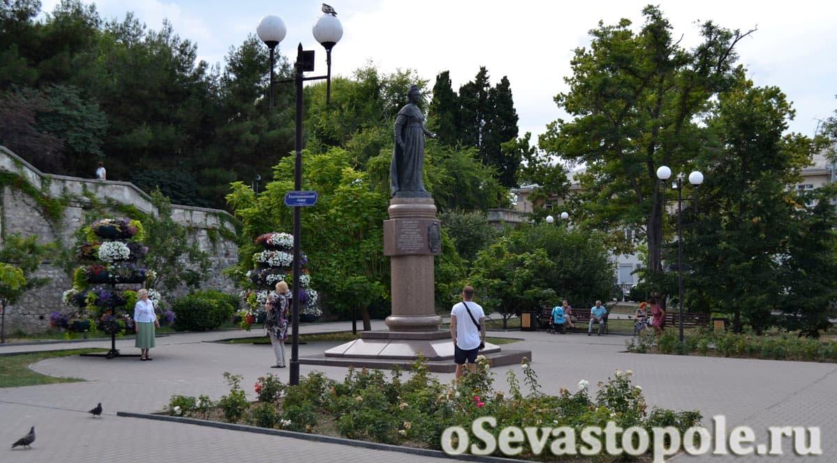 Сквер Екатерины 2 Севастополь