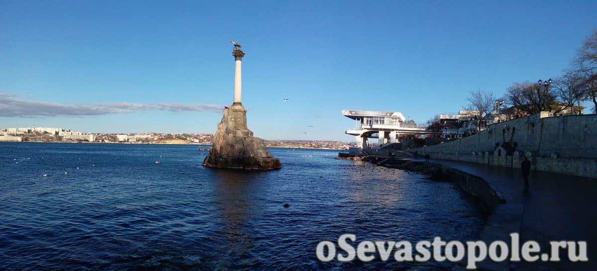 Фотография Памятника Затопленным кораблям