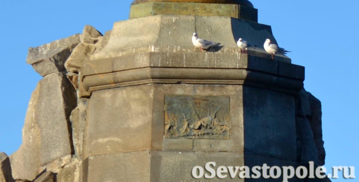 Памятная табличка на Памятнике Затопленным кораблям