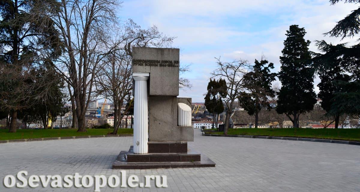 Памятник строителям Севастополя в сквере Ленинского комсомола