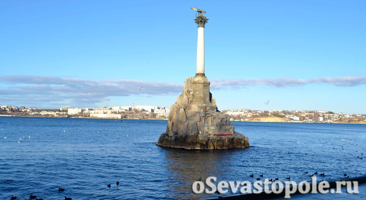 История Памятник Затопленным кораблям