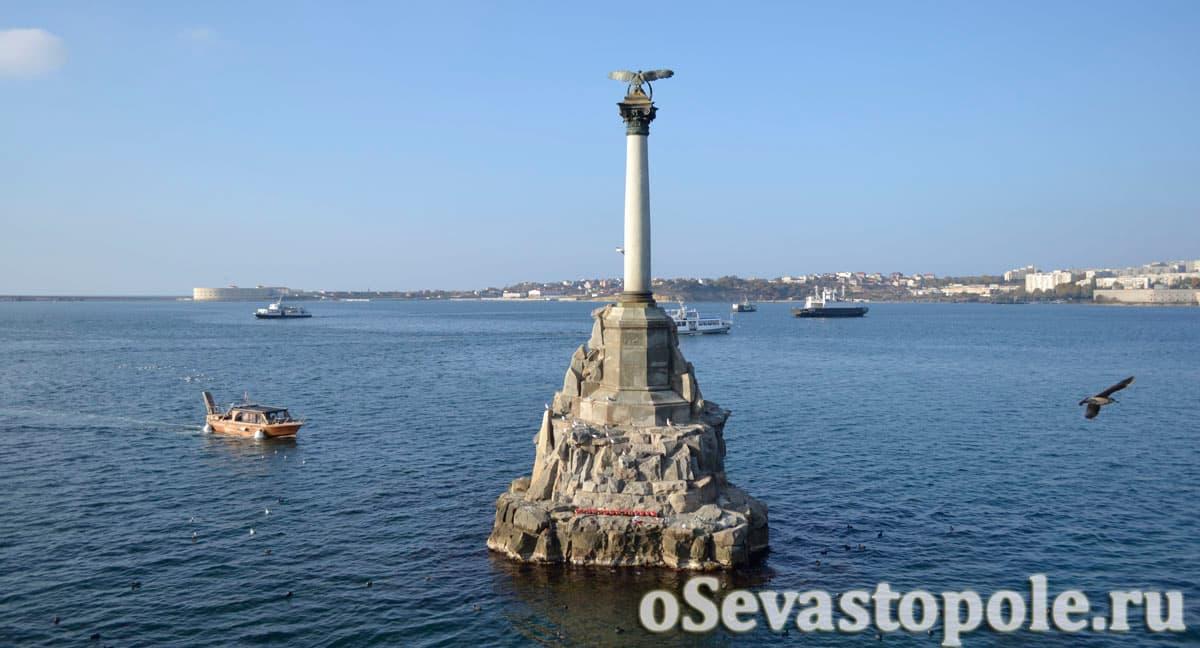 История Памятника Затопленным кораблям в Севастополе