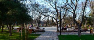 Парк 60-летия СССР