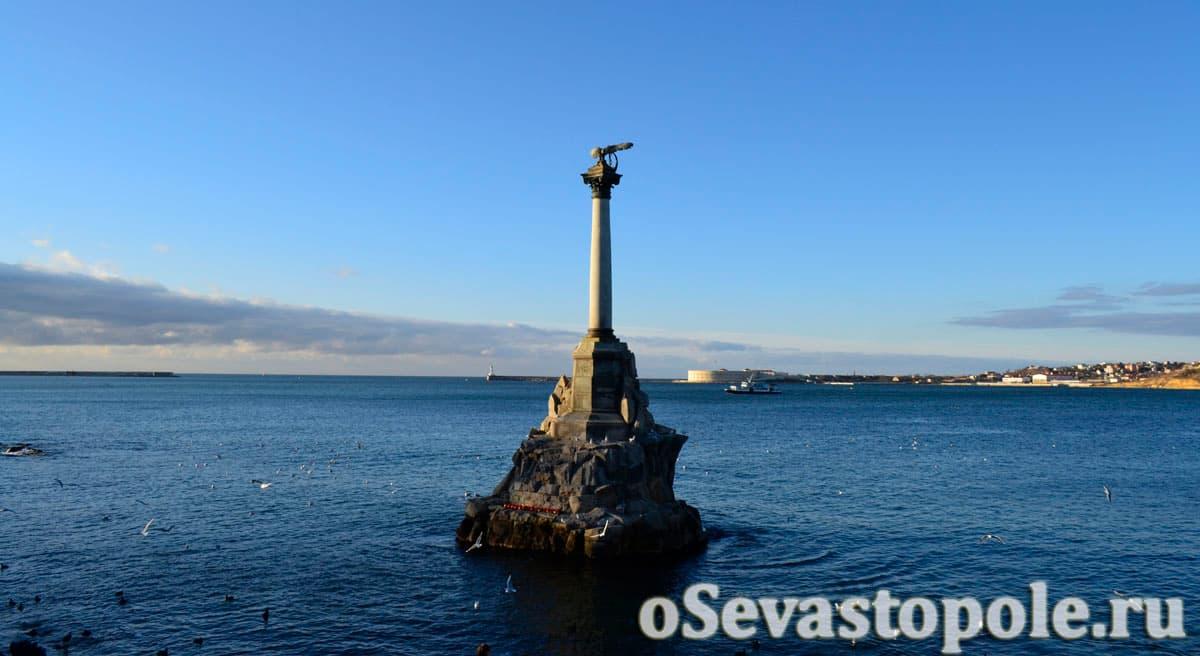 Символ Севастополя Памятник Затопленным кораблям