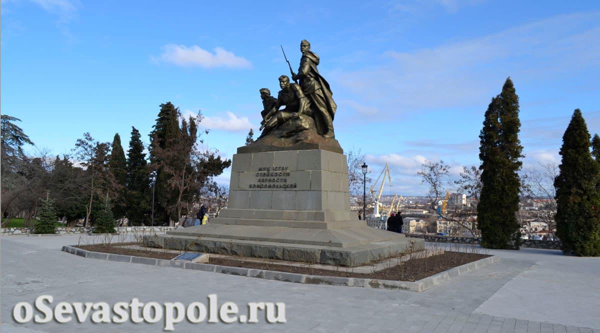 Сквер Ленинского комсомола в Севастополе
