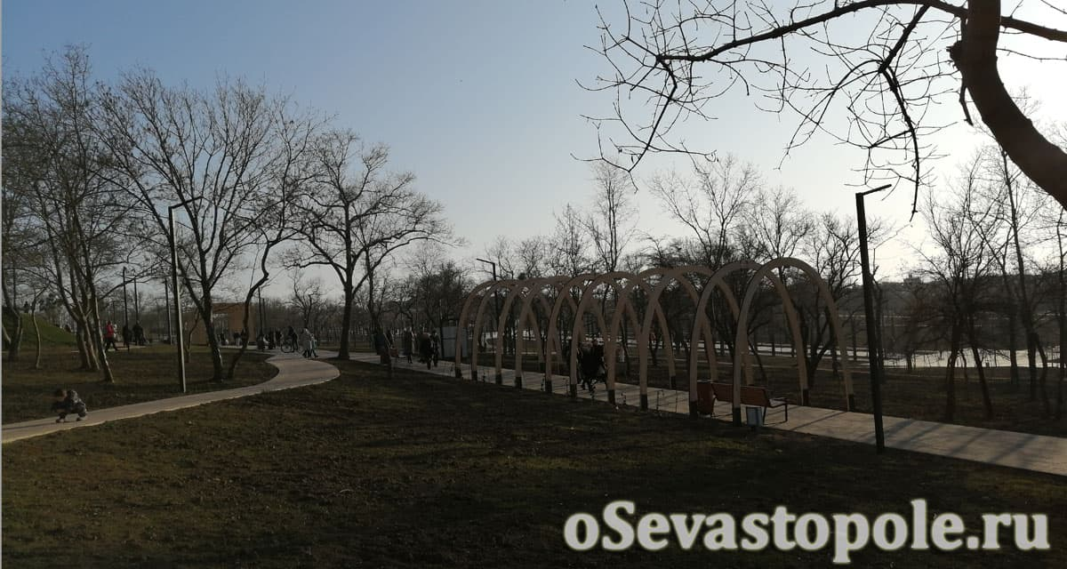 Арки в Парке Учкуевка в Севастополе