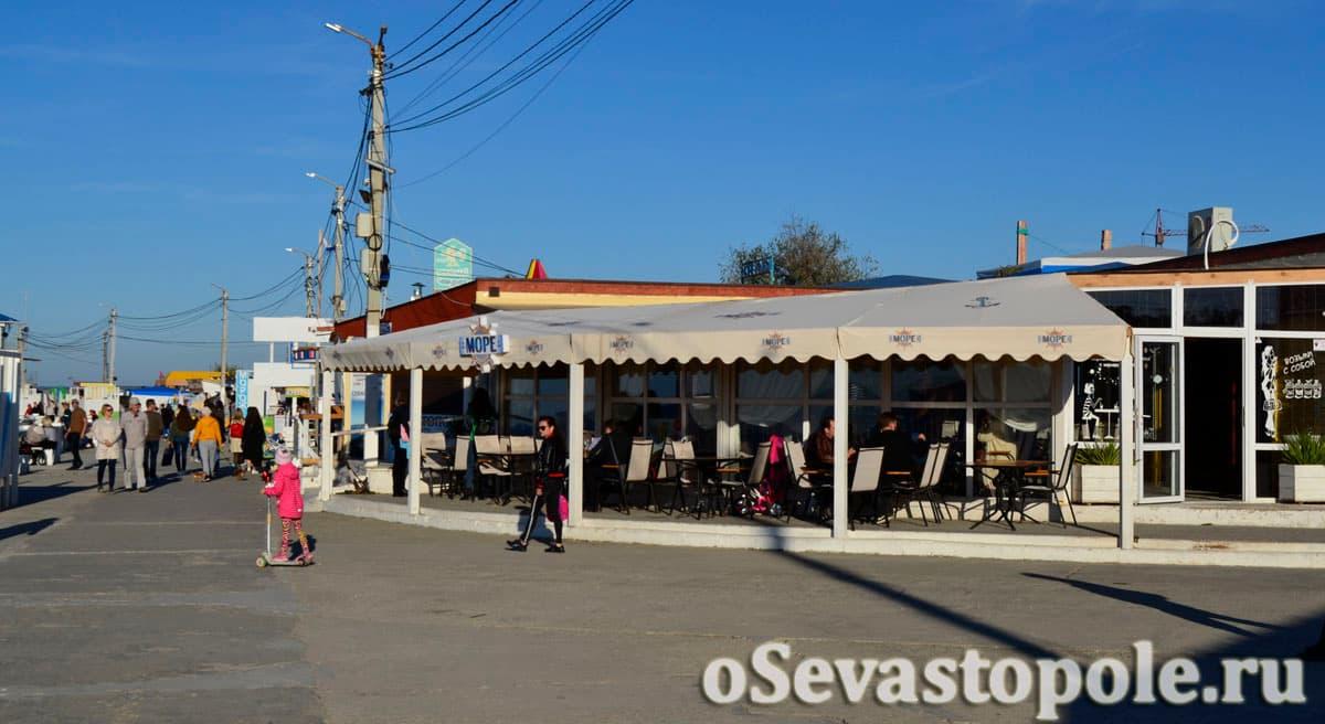 Кафе на пляже Парк Победы в Севастополе
