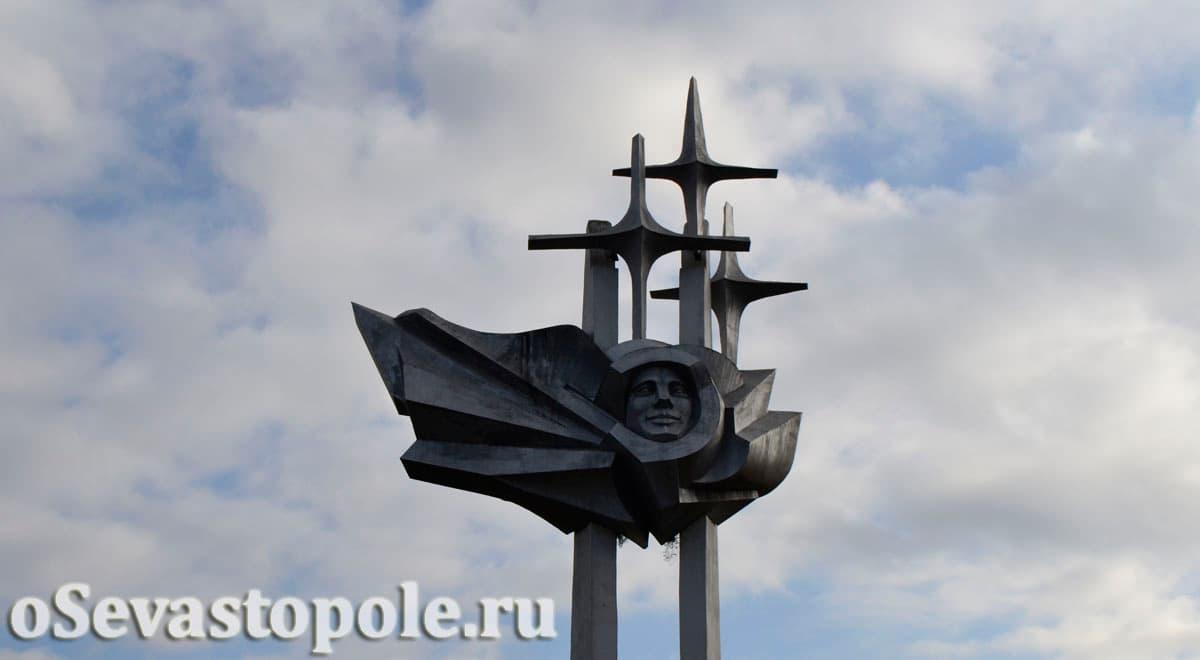 Памятник Гагарину в Севастополе