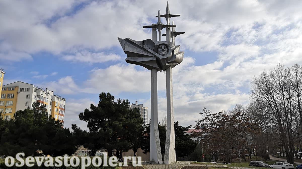 Памятник Юрию Гагарину в Севастополе