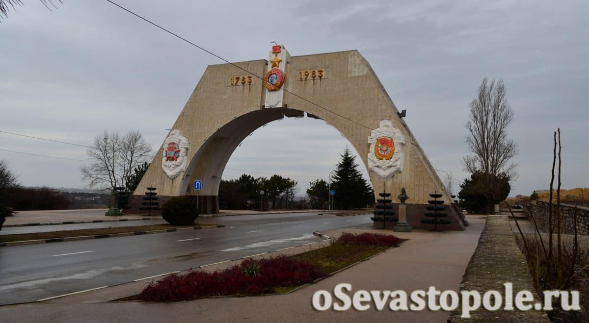 Арка 200-летия Севастополя