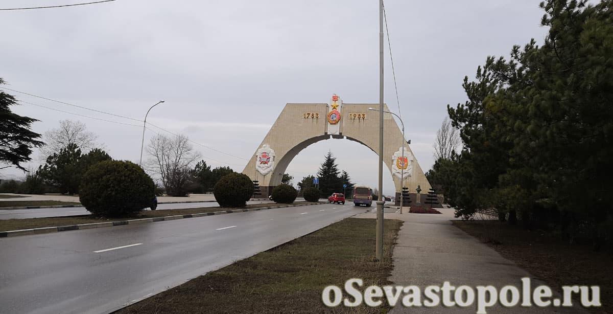 Арка в честь 200-летия Севастополя