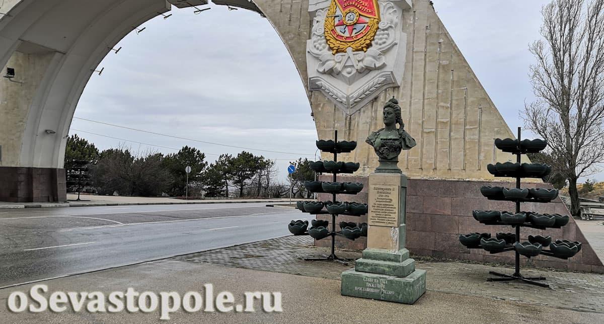 Бюст Екатерины 2 у арки 200-летия Севастополя