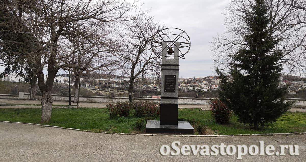 Памятник ликвидаторам аварии на ЧАЭС в сквера Бузина Севастополь