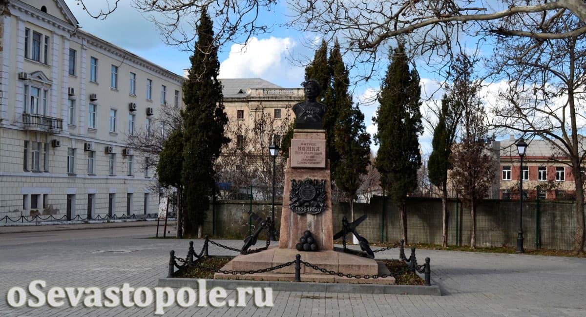 Памятник Петру Кошке Севастополь